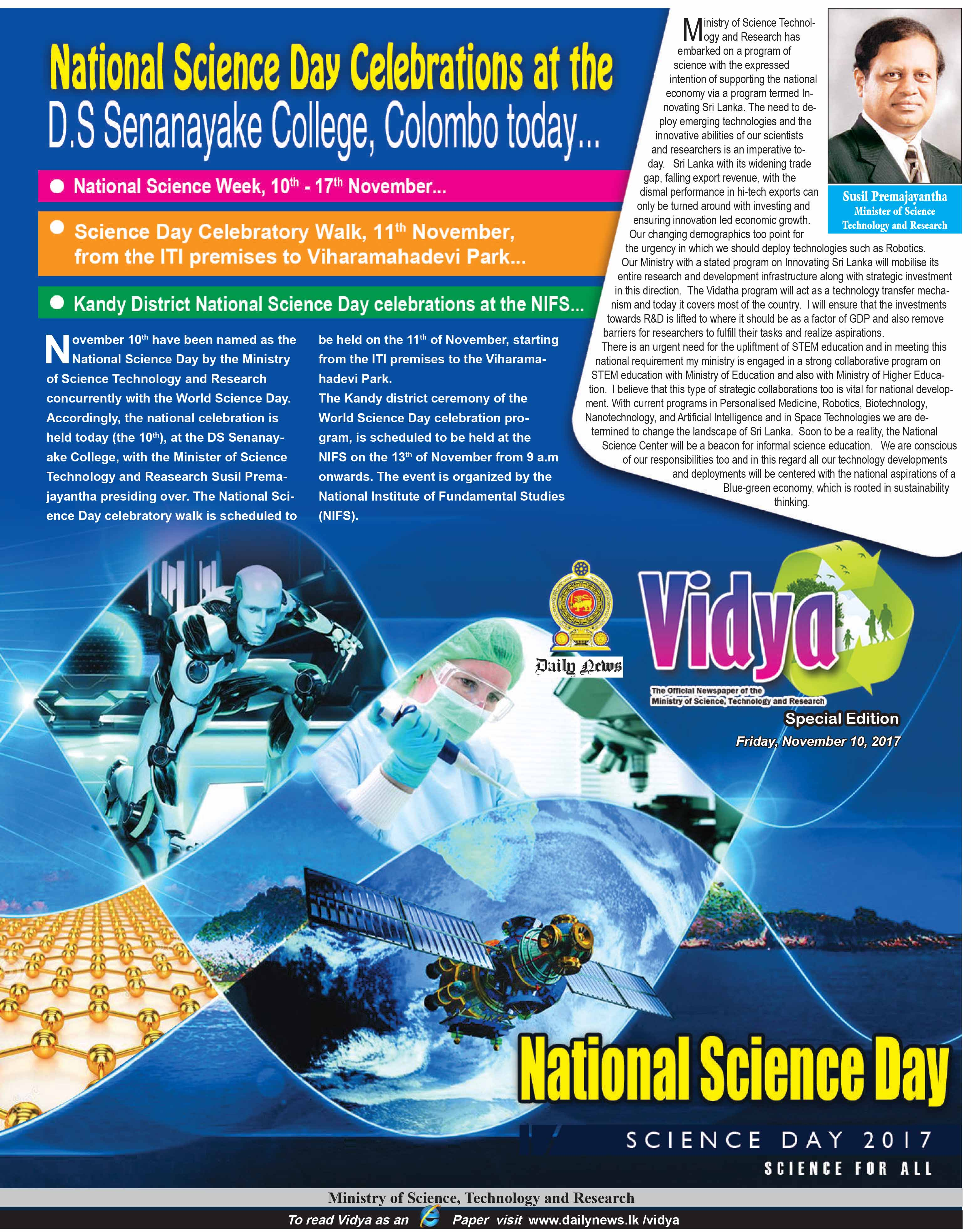 Downloads - Ministry of Science,Technology and Research